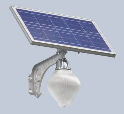 All in one style 18W Outdoor Solar Light with 60W solar panel